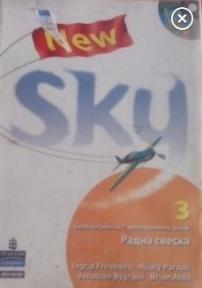 New Sky 3, radna sveska iz engleskog jezika za 7. razred osnovne škole AKRONOLO