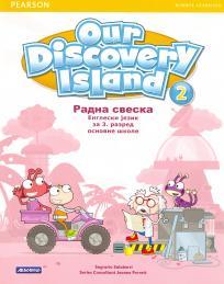 Our Discovery Island 2, radna sveska za 3. razred osnovne škole AKRONOLO