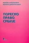Poresko pravo Srbije