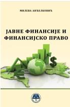Javne finansije i finansijsko pravo