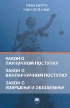 Zakon o parničnom, Zakon o vanparničnom, Zakon o izvršenjui obezbeđenju
