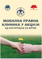 Mobilna pravna klinika u akciji