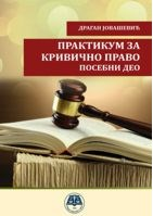 Praktikum za krivično pravo - posebni deo