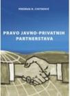 Pravo javno-privatnih partnerstava