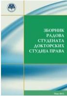 Zbornik radova studenata doktorskih studija prava