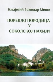 Poreklo porodica u Sokolskoj nahiji