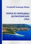 Poreklo porodica dalmatinskih Srba