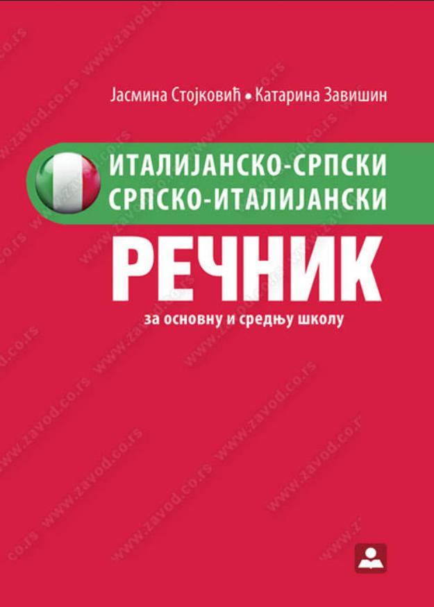 epub Собрание трудов в четырёх томах. Т. 1.