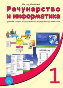 Računarstvo i informatika za 1. razred gimnazije i S.S.Š