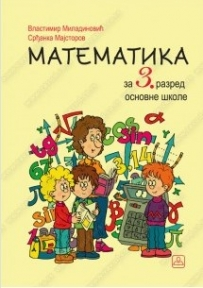 Matematika za 3. razred osnovne škole (Lmo)