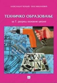 Tehničko obrazovanje za 7. razred osnovne škole (Lmo)