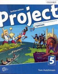 Project 5 (četvrto izdanje), udžbenik