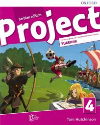 Project 4 Serbian Edition, udžbenik