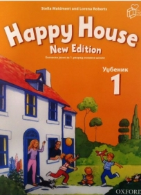 Happy House 1, udžbenik iz engleskog jezika za 1. razred osnovne škole ENGLISH BOOK