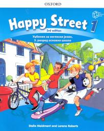 Happy Street 1, udžbenik