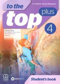 Hot spot 5, radna sveska za engleski jezik za 8. razred osnovne škole ENGLISH BOOK