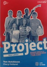 Project 2, radna sveska za engleski jezik za 5. razred osnovne škole ENGLISH BOOK