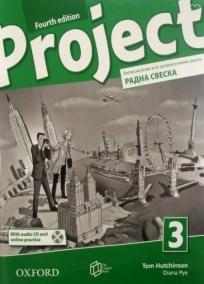 Project 3 (četvrto izdanje), radna sveska