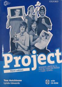 Project 5 (treće izdanje), radna sveska + CD
