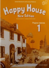 Happy house 1, radna sveska za engleski jezik za 1. razred osnovne škole ENGLISH BOOK