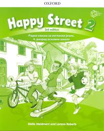 Happy street 2, radna sveska za engleski jezik za 4. razred osnovne škole ENGLISH BOOK