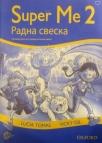 Super me 2, radna sveska za engleski jezik za 2. razred osnovne škole ENGLISH BOOK