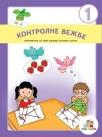 Vežbe znanja - matematika za prvi razred