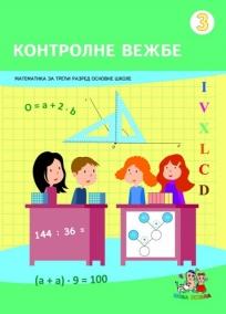 Vežbe znanja iz matematike za 3. razred osnovne škole