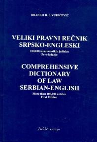 Veliki pravni rečnik: srpsko - engleski