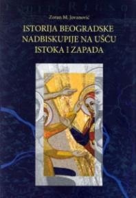 Istorija beogradske nadbiskupije na ušću istoka i zapada