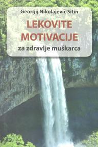 Lekovite motivacije za zdravlje muškarca