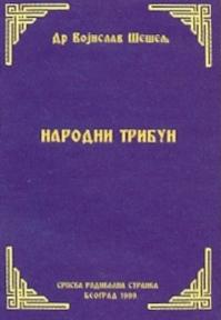 Narodni tribun