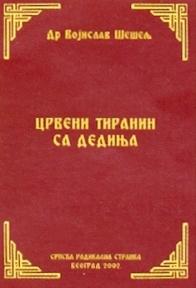 Crveni tiranin sa Dedinja