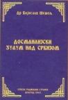 Dosmanlijski zulum nad Srbijom