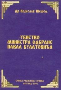 Ubistvo ministra odbrane Pavla Bulatovića