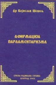 Afirmacija parlamentarizma