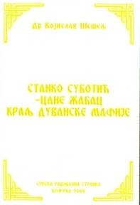 Stanko Subotić-Cane Žabac kralj duvanske mafije