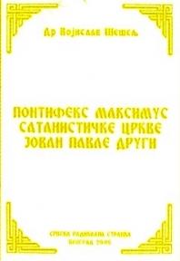 Pontifeks maksimus satanističke crkve Jovan Pavle Drugi
