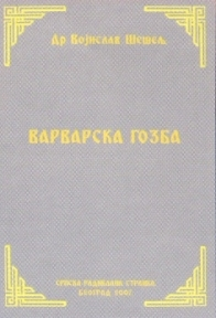 Varvarska gozba