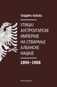 Uticaj Austrougarske na stvaranje albanske nacije