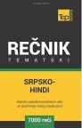 Srpsko-Hindi tematski recnik - 7000 korisnih reci