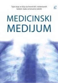 Medicinski medijum