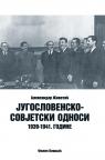 Jugoslovensko-sovjetski odnosi 1939-1941