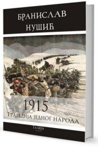1915 - Tragedija jednog naroda