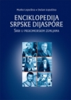 Enciklopedija srpske dijaspore