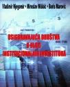 Osguravajuća društva u ulozi institucionalnih investitora