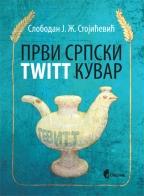 Prvi srpski twitt kuvar