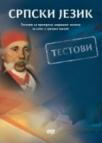 Srpski jezik - testovi za pripremu završnog ispita