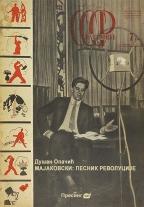 Majakovski: pesnik revolucije