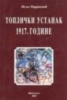 Toplički ustanak 1917. godine